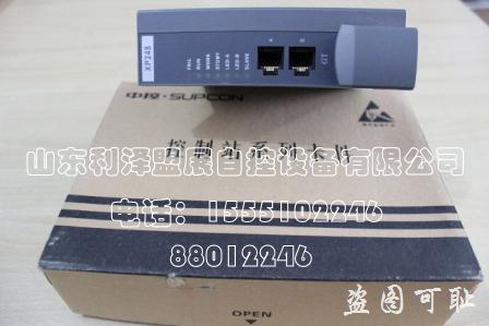 XP248多串口多协议通讯卡 品质保真