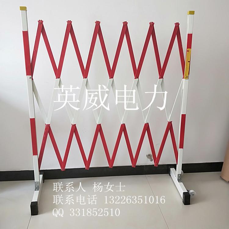 玻璃鋼絕緣伸縮圍欄廠家/電力施工可移動絕緣圍欄(片式)/可定做