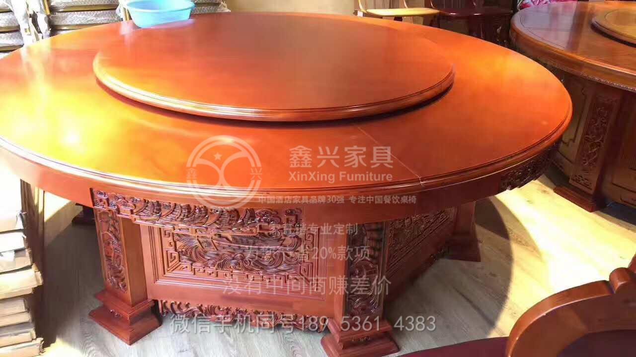 专业供应酒店家具酒店电动餐桌、电动旋转餐桌 实木大圆桌