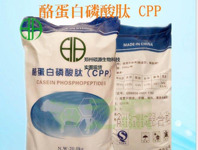 食品级?#19994;?#30333;磷酸肽的价格 生产厂家