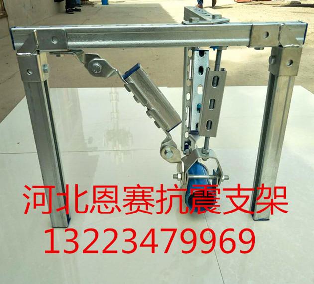 贵阳电缆桥架抗震支架厂家