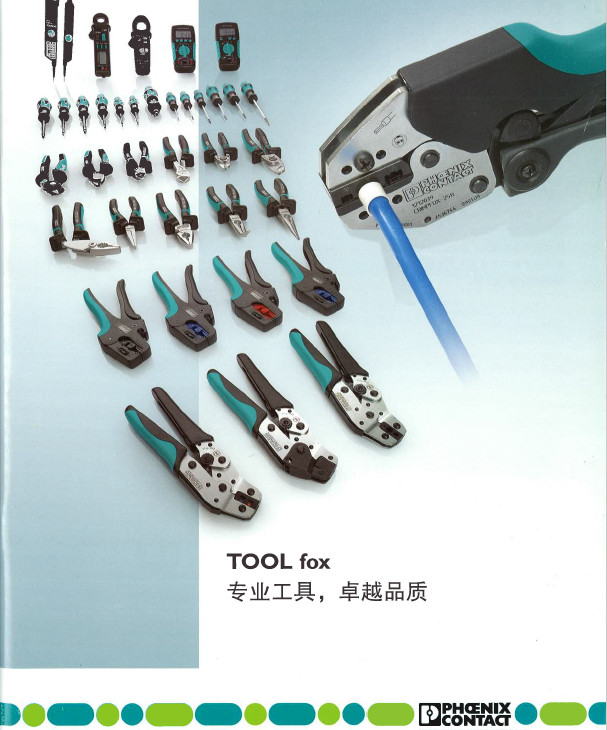 菲尼克斯工具1212059CRIMPFOXRCI6德国进口压线钳