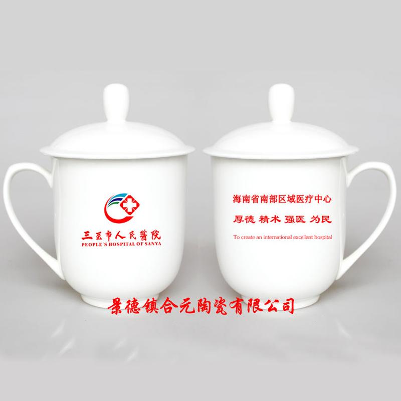 订制战友联谊会纪念茶杯,老兵军旅表彰纪念品茶杯生产厂星游2注册