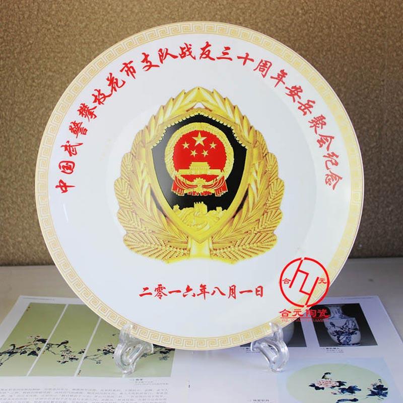 訂制建軍93周年紀念品瓷盤,戰友聚會禮品瓷盤景德鎮生產批發廠家