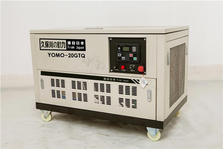20kw静音汽油发电机现货