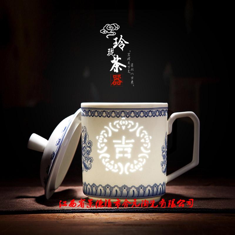 订制干部退休礼品陶瓷茶杯,政企党员荣休留念茶杯景德镇生产 厂家