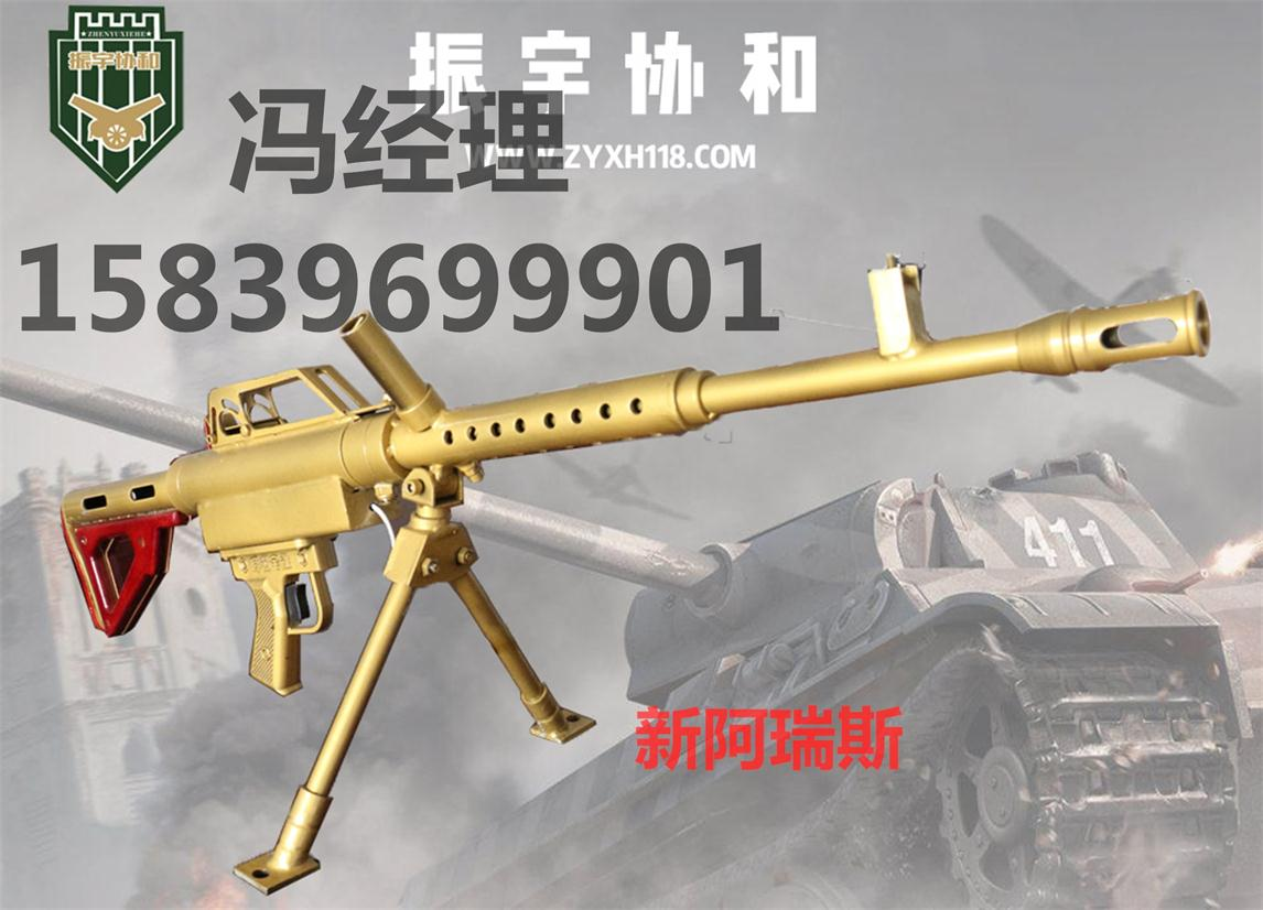 新型游乐设备-游艺气炮射击乐园-射击场设备