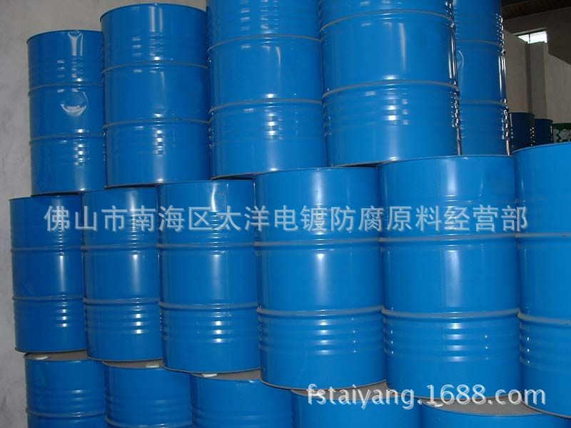 厂家供应金属强力清洗剂