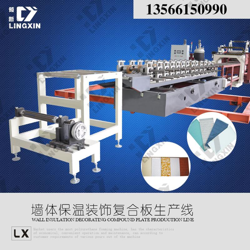 供应领新聚氨酯岩棉封边生产线设备