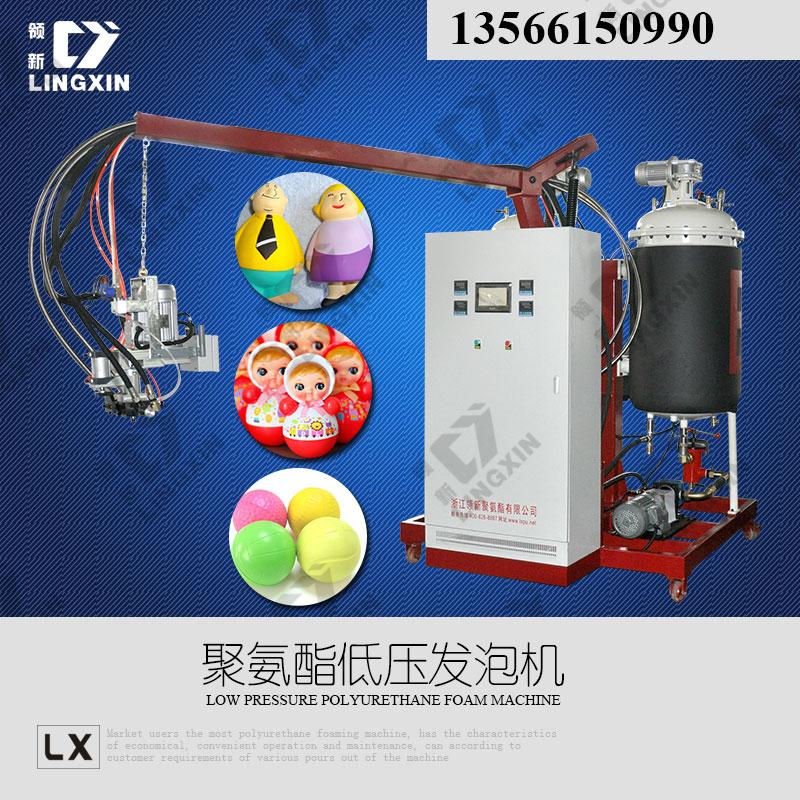 领新聚氨酯慢回弹玩具pu发泡生产机械设备