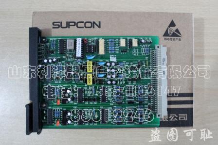 浙江中控全新低价供应 电流信号输入卡SP313