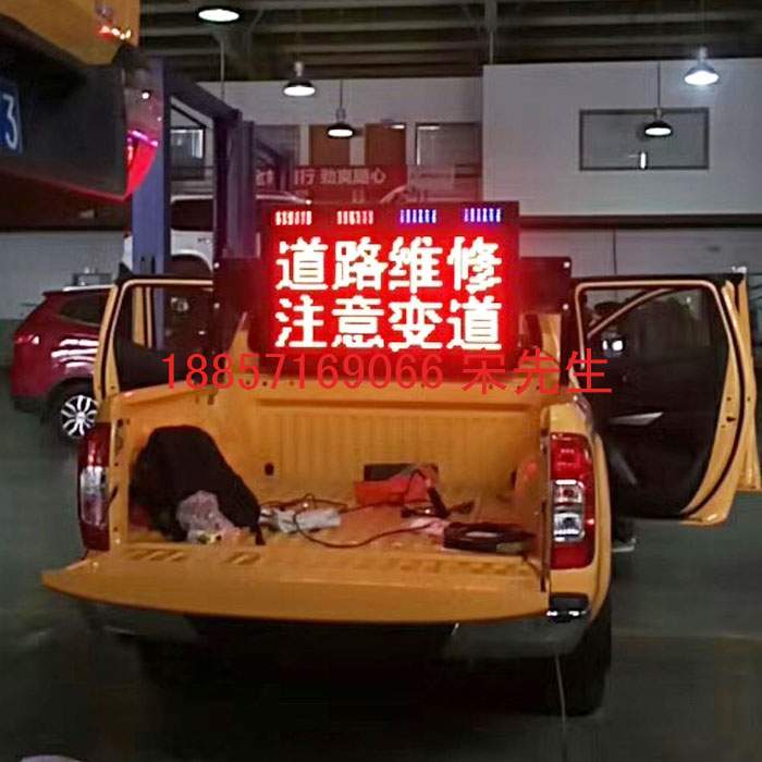 led交通信息屏 车载电子显示屏价格
