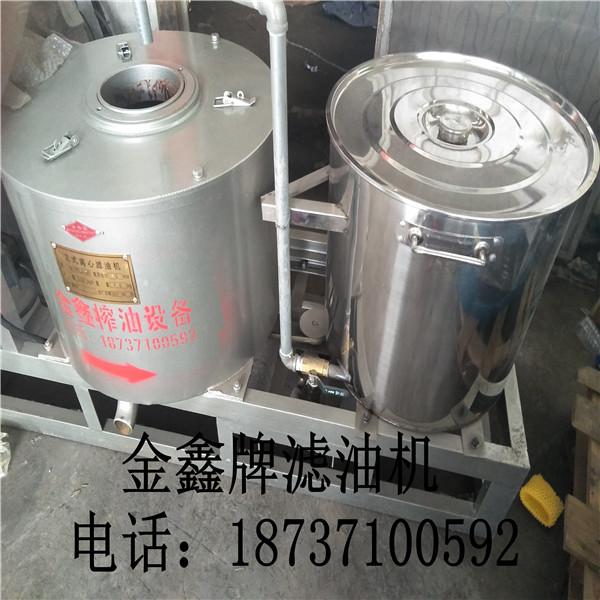 双桶脱磷离心滤油机