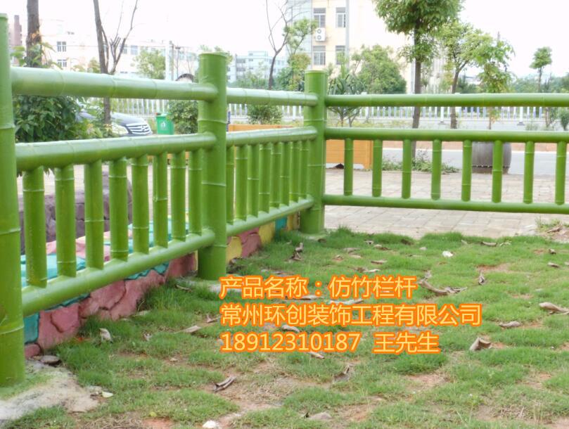 供应江苏浙江上海苏州水泥仿竹子护栏园林景观木栅栏