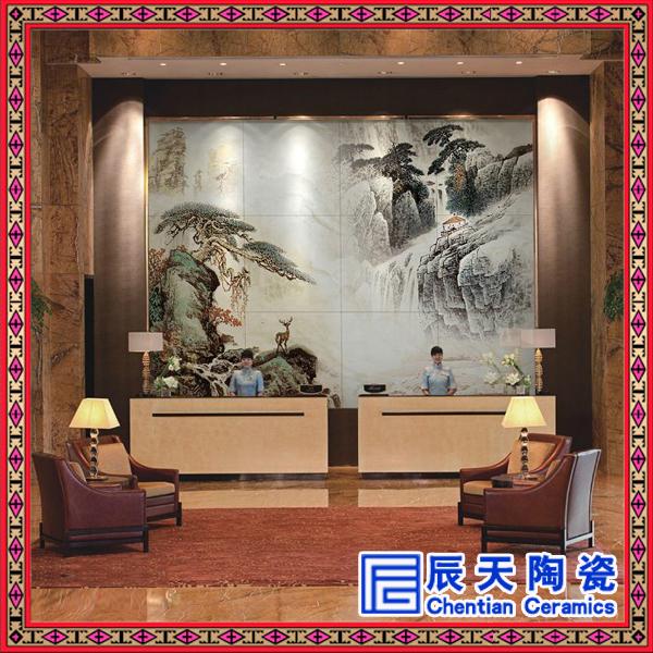 家居装饰陶瓷四件屏 陶瓷挂画