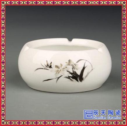 创意烟灰缸 定做陶瓷烟灰缸