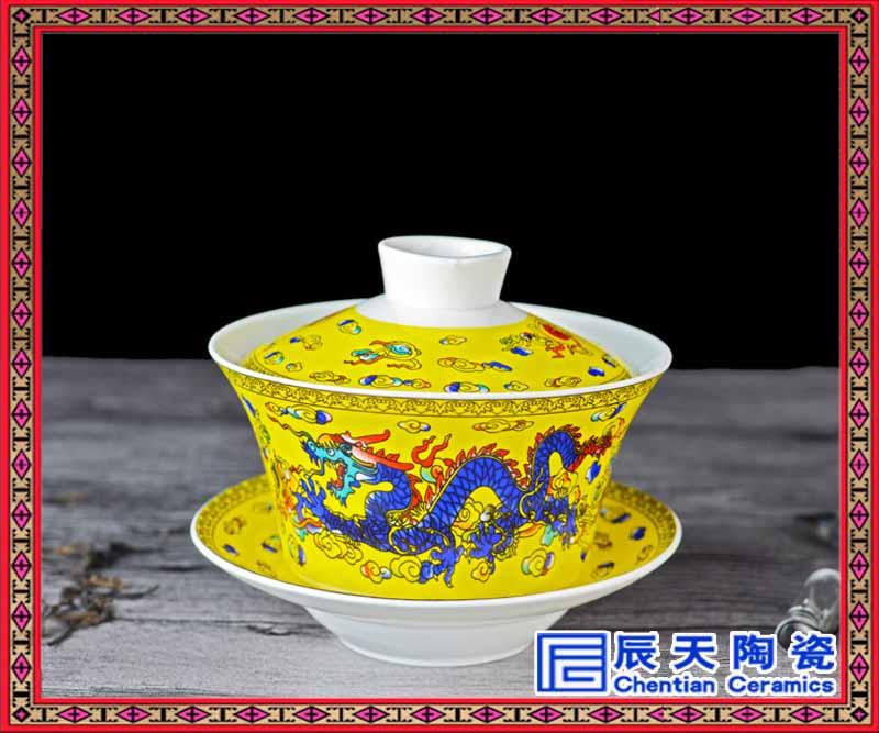 定做陶瓷盖碗 喜庆奉茶茶碗