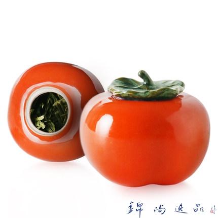 柿柿如意创意茶宠摆件茶叶罐 青瓷储存便携观音大红袍陶瓷茶叶罐