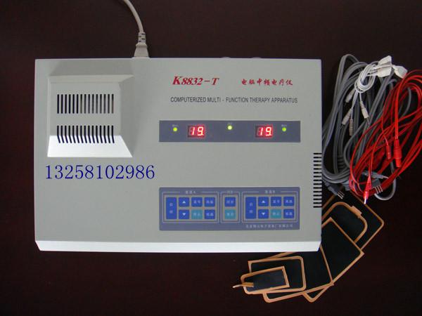 供应翔云K8832-T电脑中频治疗仪