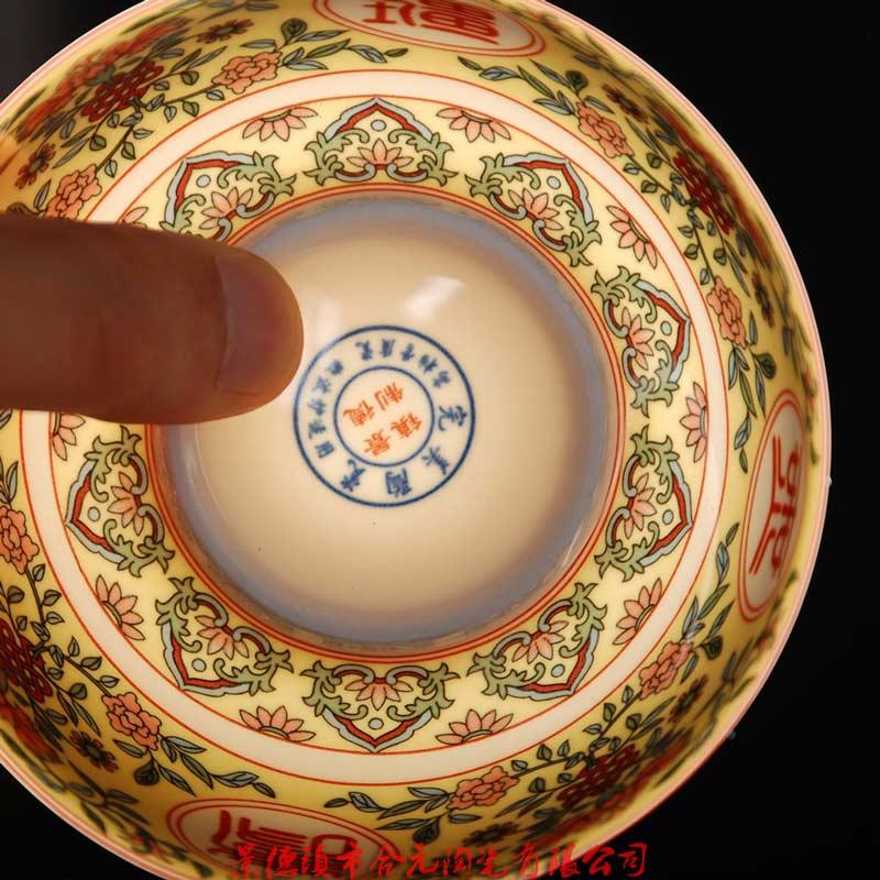 订制老人生日伴手礼寿碗,老人寿诞答谢礼寿碗景德镇生产厂家