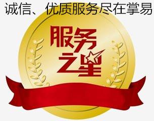 上海100万食品公司转让