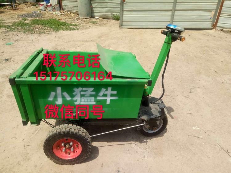 工地運輸神器小猛牛800w電動灰斗車 加工定制  整車批發
