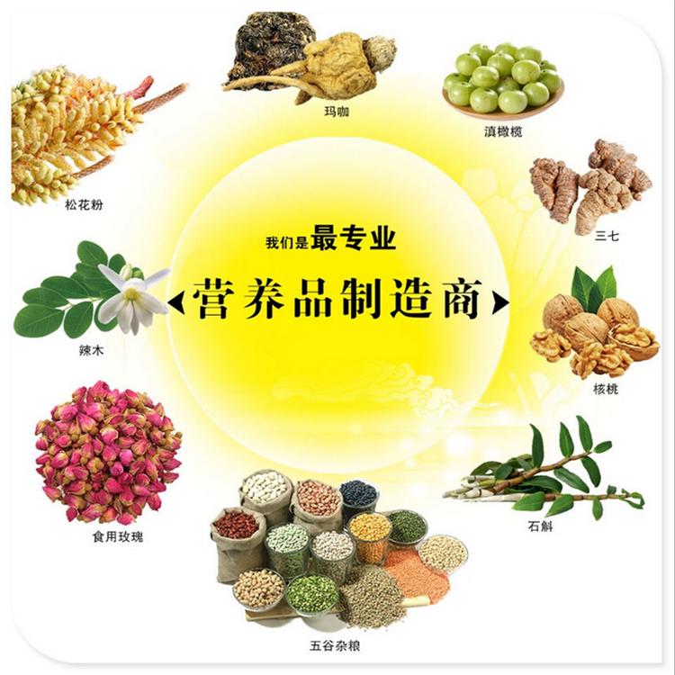 果蔬酵素片oem 壓片糖果男性女性片劑代加工 藥食同源 新資源食品