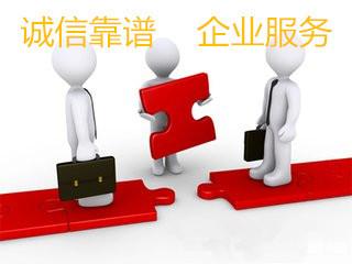 普陀基金管理人备案上海200万投资管理公司
