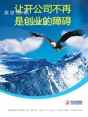 上海100万文化传播公司转让