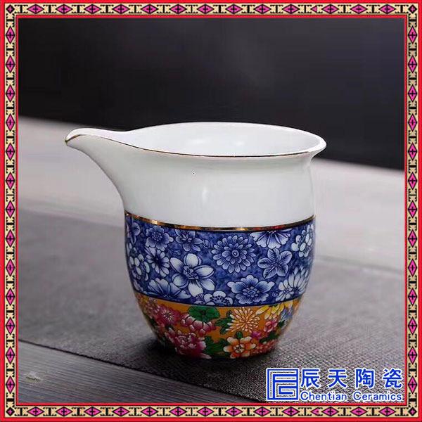 景德鎮禮品茶具 手繪茶具
