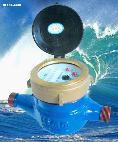 旋翼湿式水表|浪花水表