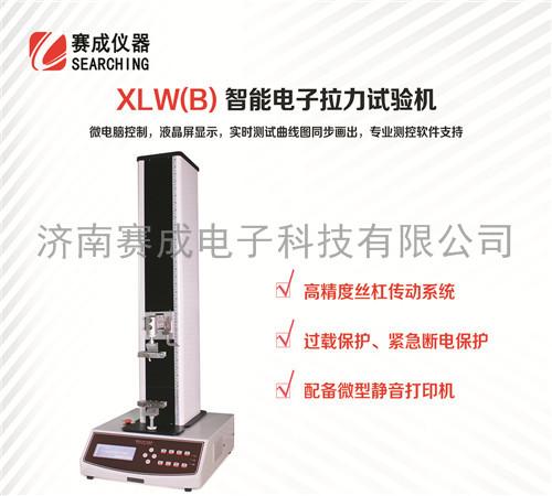 XLW/B.礦泉水瓶垂直載壓測試定儀