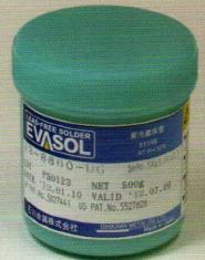 熱銷深圳低溫焊錫膏,低溫錫膏生產廠家