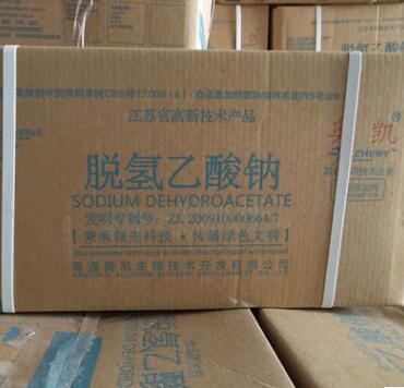 鄭州防腐劑脫氫乙酸鈉添加量