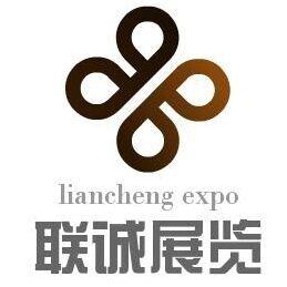 2018北京大健康展丨健康养老展丨家庭养老展丨老年用品展