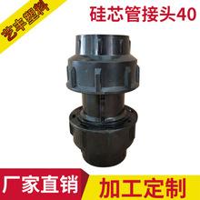 衡水艺丰塑料厂常年生产硅芯管配件之护缆塞