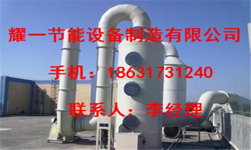 哈尔滨高效节能脱硫脱硝设备多少钱