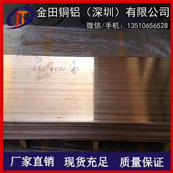 高品质c5441磷铜板,c5240精密电缆磷铜板