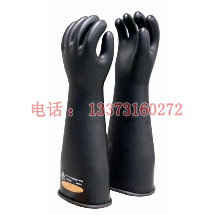 带电作业 Ys101-20-0320KV高压绝缘手套(长度:380mm)