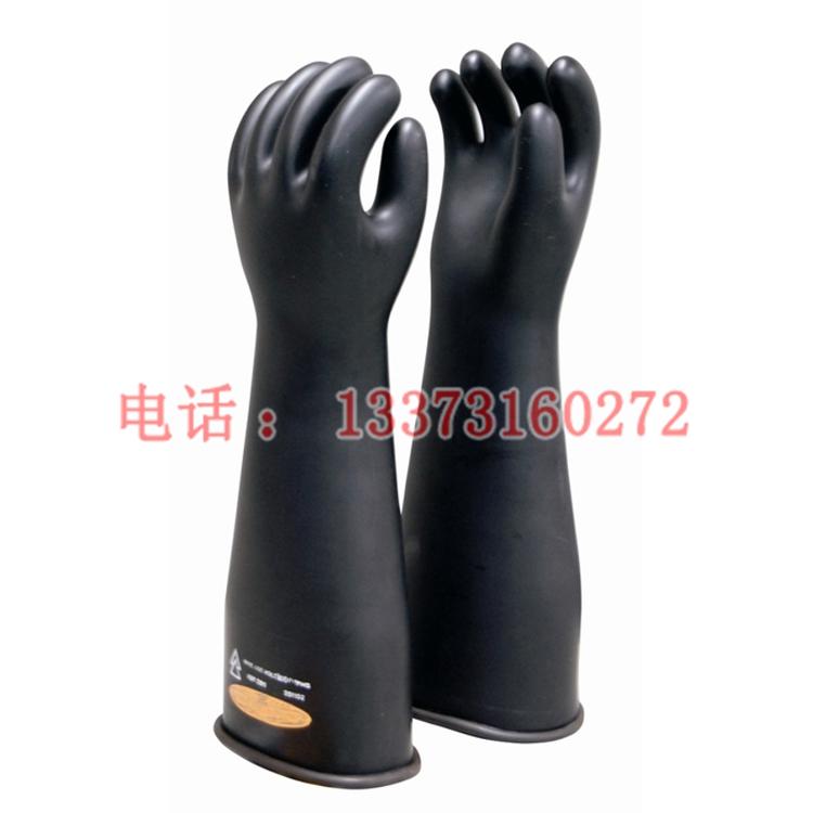 原装进口 绝缘手套YS102-13-025KV低压绝缘手套