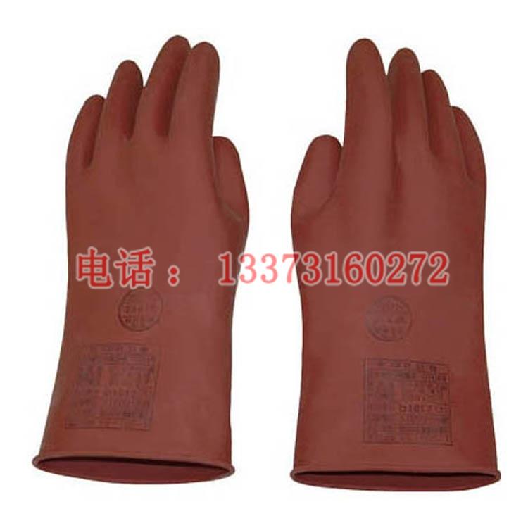 YS101-91-01  10KV高压橡胶绝缘手套(长度:460±13mm)