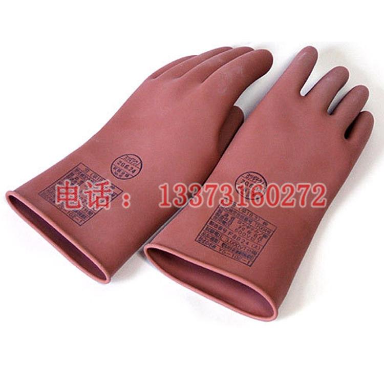 Ys101-91-0210KV高压橡胶绝缘手套(长度:460±13mm)