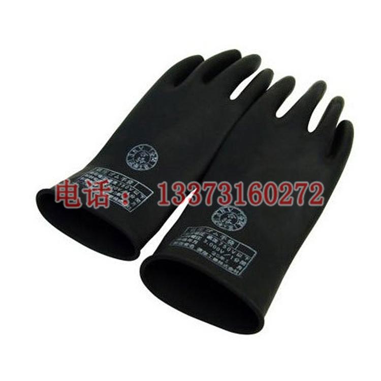 批发 绝缘靴 绝缘手套 Ys101-91-0310KV高压橡胶绝缘手套