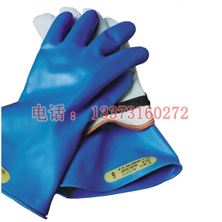 日本进口 电工手套 YS101-92-0220KV高压橡胶绝缘手套