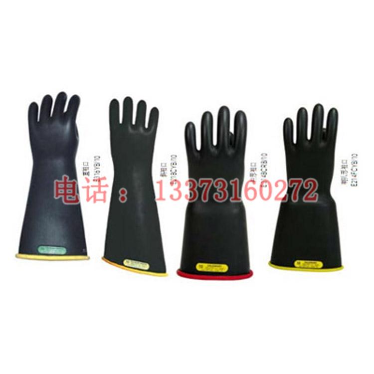 霸州汇能 电工手套 YS101-92-04 0KV高压橡胶绝缘手套