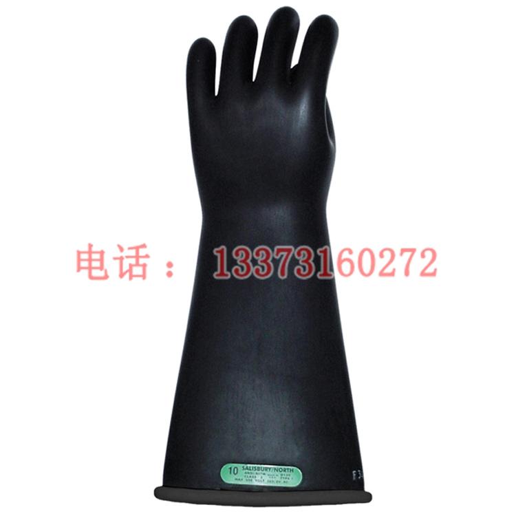 高压绝缘手套价格 Ys101-93-0130KV高压橡胶绝缘手套图片