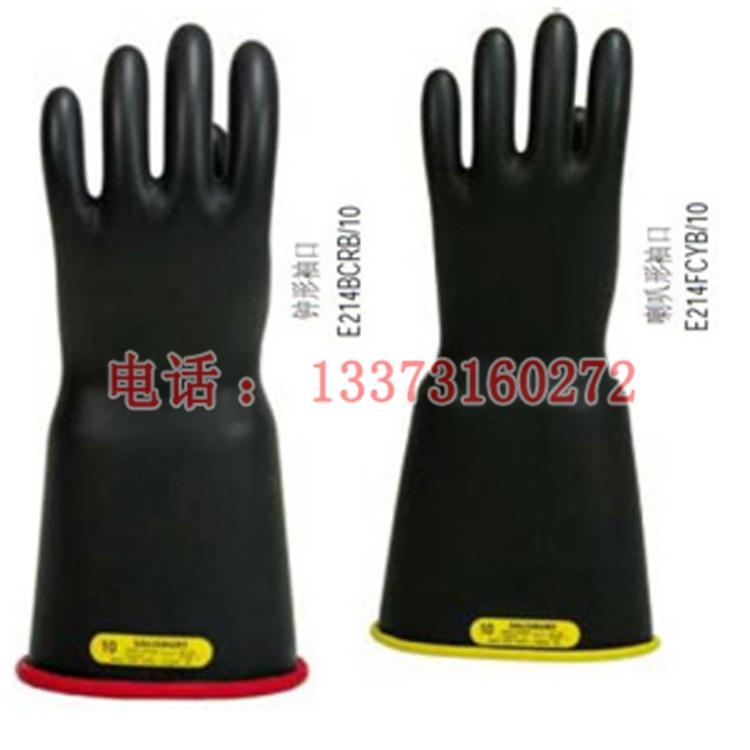 电工用绝缘手套 Ys101-93-03  30KV高压橡胶绝缘手套