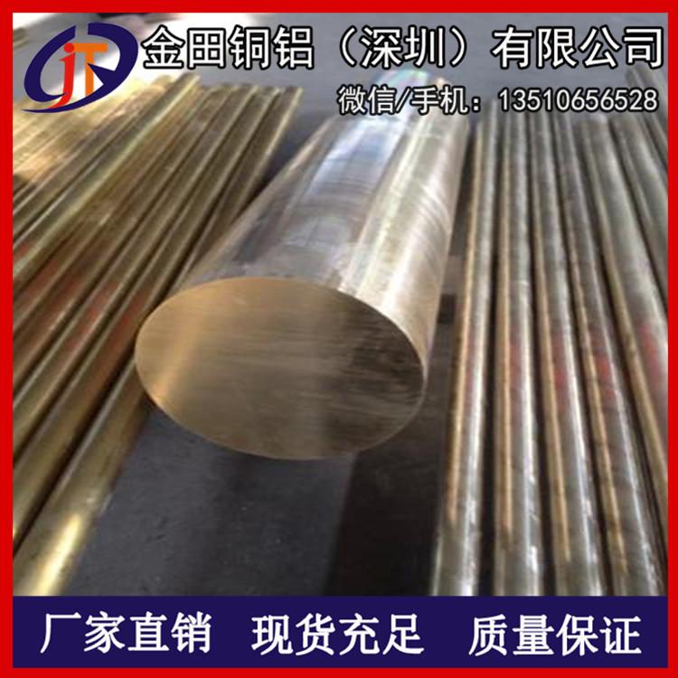 h65黃銅棒,h75四方易切削黃銅棒-h85熱軋黃銅棒