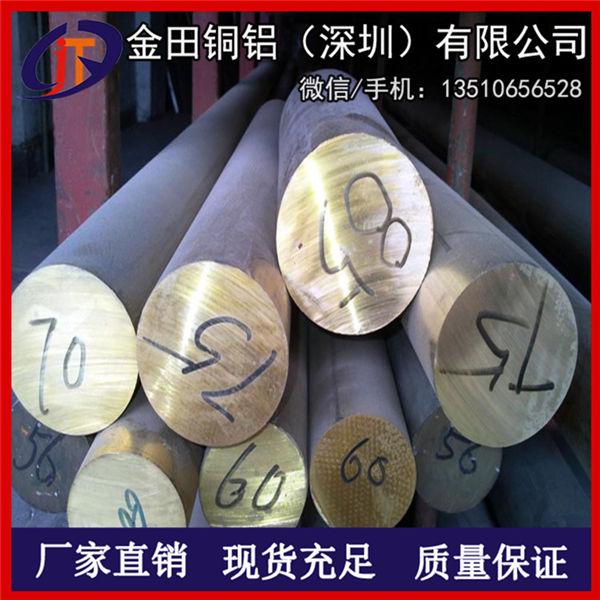 h75黄铜棒/h59高强度耐磨黄铜棒,h65无锡黄铜棒