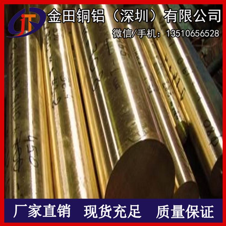 h68黃銅棒-高韌性h62鍍錫黃銅棒,進口h59黃銅棒